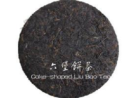 Liu Bao Tea Cake-Shaped Tea