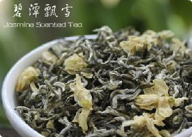 Scented Tea Bitan Piaoxue Tea