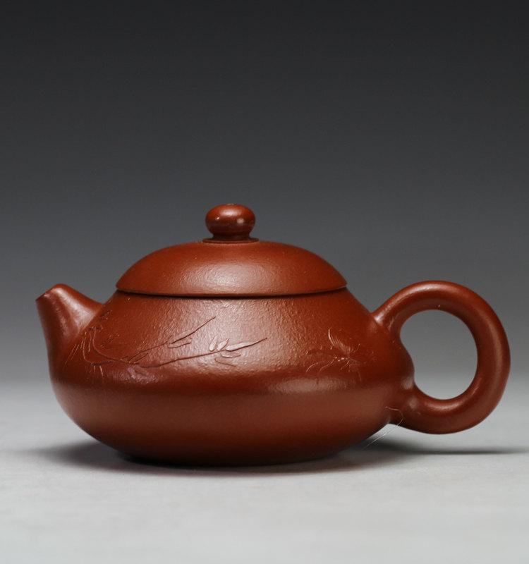 Yu Ru Teapot Chinese Gongfu Teapot Yixing Pottery Handmade Zisha Clay Teapot Guaranteed 100%Genuine Original Mineral Fired