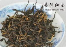 Ying Hong No:9 Tea Of Yingde Black Tea