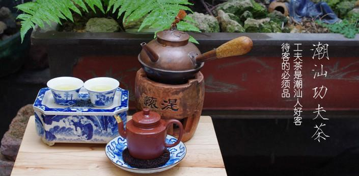 Song Zhong Tea Of Fenghuang Dancong Oolong Tea Phoenix Dancong Tea