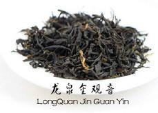 Long Quan Hong Gongfu Black Tea Long Quan Jin Guan Yin Black Tea