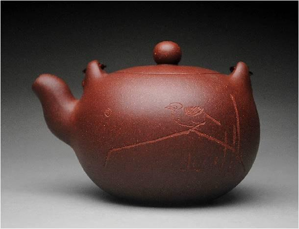 Yi Li Zhu Teapot Chinese Gongfu Teapot Yixing Pottery Handmade Zisha Clay Teapot Guaranteed 100%Genuine Original Mineral Fired