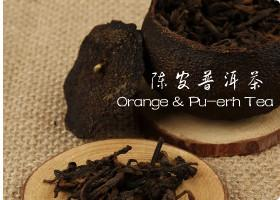 Orange Pu-Erh Tea The Pu