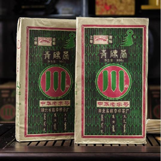 Hubei Dark Tea-Qing Brick Tea