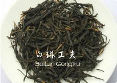 Bai Lin Gong Fu Of Fujian Black Tea Min Hong