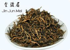 Jin Jun Mei Tea Of Wuyi Black Tea